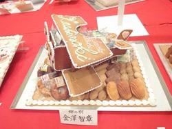 お菓子展#01.JPG