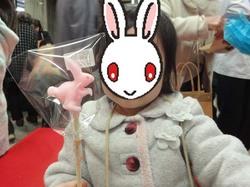 お菓子展#06.JPG