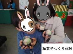 お菓子展#10.JPG