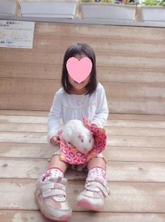 野毛山動物園0004.JPG