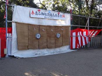 高石神社0002.JPG